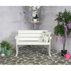 Dijon 2-persoons tuinbank wit